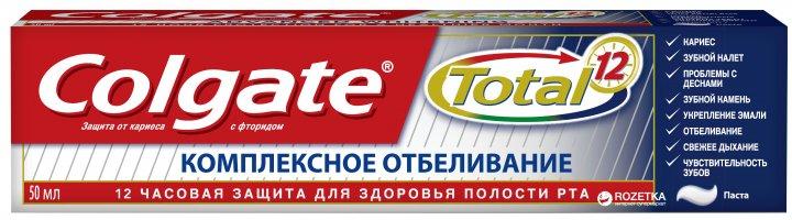 Зубная паста Colgate Total 12 Комплексное отбеливание 50 мл (6920354815348) - изображение 1