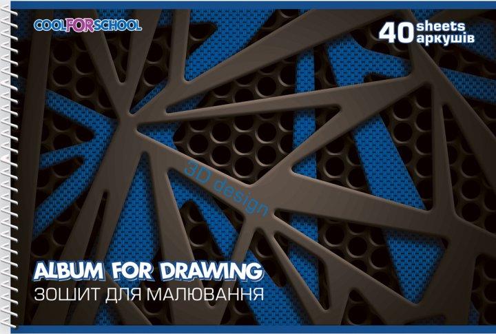 Альбом для рисования Cool For School A4 40 листов (CF60904-04)