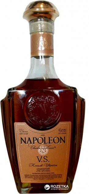 Бренди NAPOLEON Charles Louіs (V.S.) 3* 0.5 л 40% (4820136352646) - изображение 1