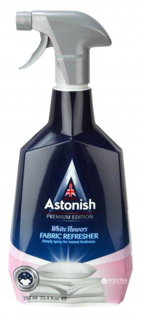 Нейтралізатор запахів для текстилю, килимів та одягу Astonish 750 мл (5060060211117) - зображення 1