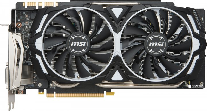 MSI PCI-Ex GeForce GTX 1080 Ti Armor OC 11GB GDDR5X (352bit) (1531/11016) (DVI, 2 x HDMI, 2 x DisplayPort) (GeForce GTX 1080 TI ARMOR) - изображение 1