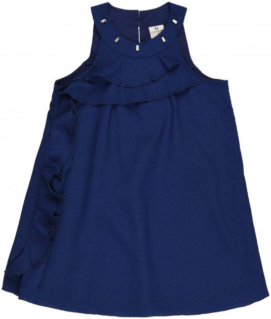 Платье Trybeyond 999455930075U 3A - изображение 1
