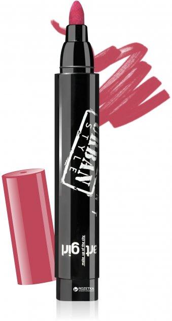 Тинт для губ BelorDesign Smart girl Urban Style 33 кардинал 3.4 г (4810156042238) - изображение 1