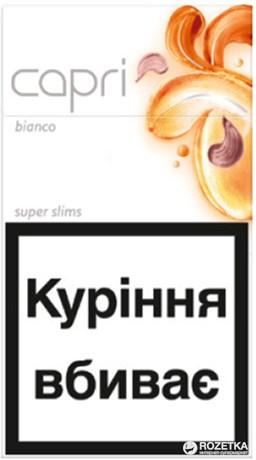 Capri сигареты купить купить сигареты дешево оптом в спб