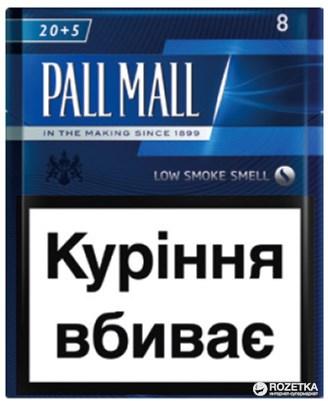 Куплю сигареты палл малл заказать сигареты диабло