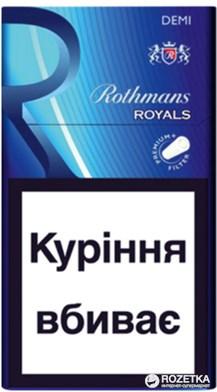 Роялс деми сигареты купить qld электронная сигарета одноразовая