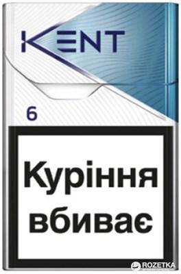 Купить сигареты кент с ценой где можно купить электронные сигареты в самаре