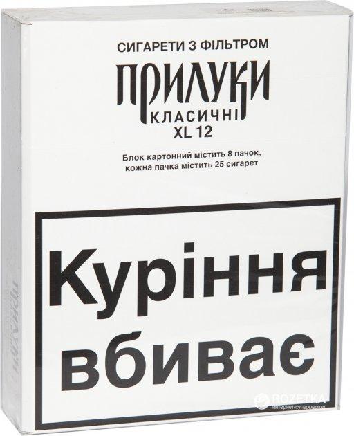 Сигареты блоком купить через интернет красное белое сигареты оптом