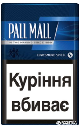 Купить сигареты палл малл hqd электронные сигареты купить подольск