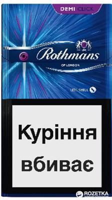 Ротманс клик купить сигареты штраф за продажу табачных изделий без лицензии