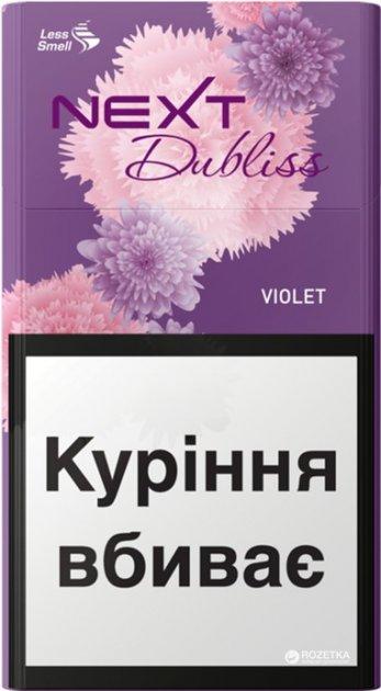 Сигареты next by dubliss купить электронная сигарета одноразовая masking купить welberes