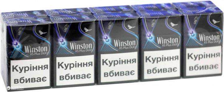 сигареты винстон блок купить спб
