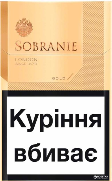 Сигареты золотое собрание купить электронная сигарета hqd купить иркутск