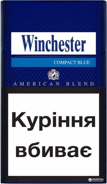 купить сигареты запорожье