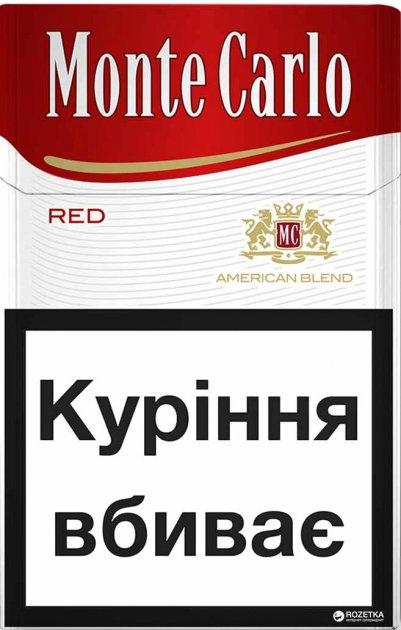 купить сигареты монте карло one