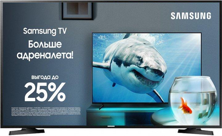 Телевизор Samsung UE43N5300AUXUA - изображение 1