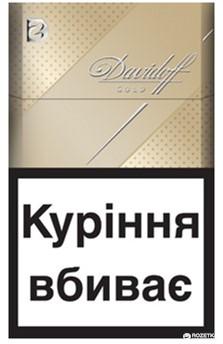Сигареты давыдов голд купить сигареты киев купить недорого