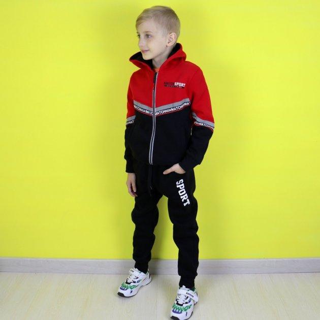 Теплый костюм для мальчика Sincere (3030крас) Рост 140 см - изображение 1