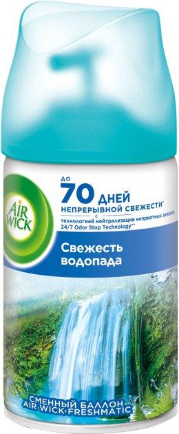 Сменный аэрозольный баллон к Air Wick Freshmatic Свежесть водопада 250 мл (3059943010406) - изображение 1