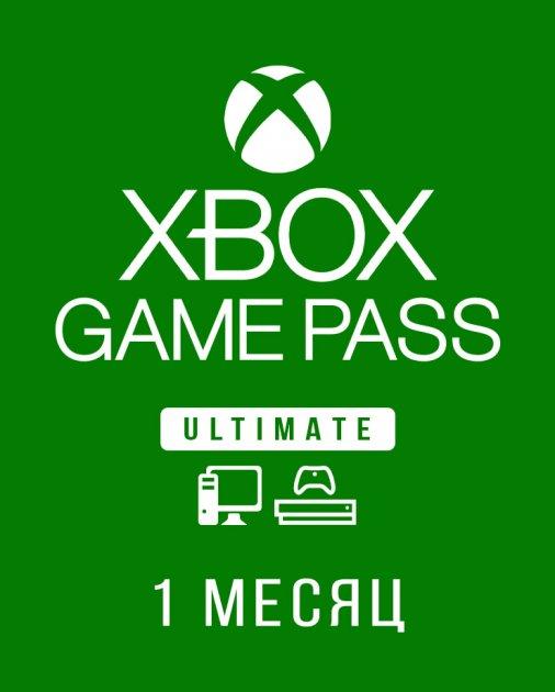Гра Xbox Game Pass: Ultimate передплати на 1 місяць для Xbox (Ключ активації Xbox) - зображення 1