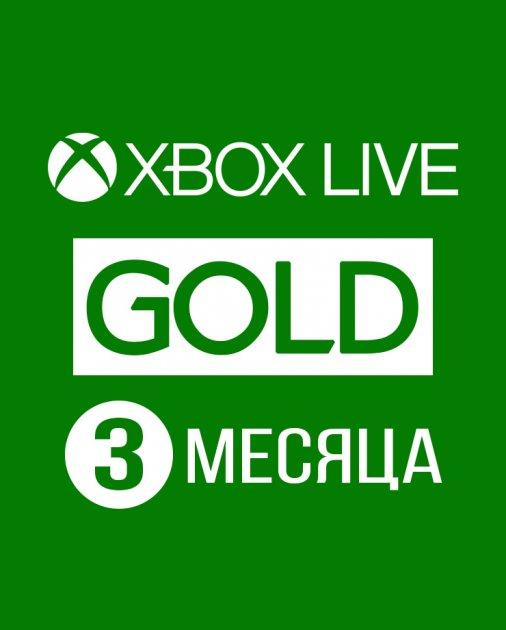 Гра Xbox Live Gold – підписка на 3 місяці для Xbox (Ключ активації Xbox) - зображення 1