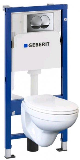 Інсталяція GEBERIT Duofix Pro 20 118.315.21.1 з панеллю змиву Delta 20 хром + унітаз KOLO Idol M1310002U із сидінням дюропласт - зображення 1