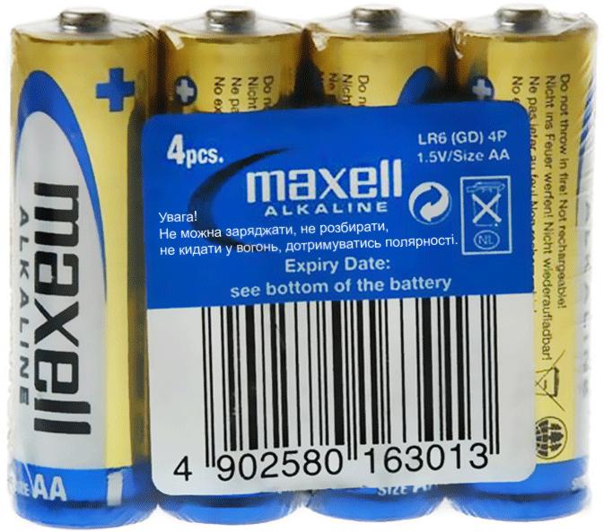 Щелочная батарейка Maxell Alkaline AA/LR6 4 шт/уп (4902580163013) - изображение 1