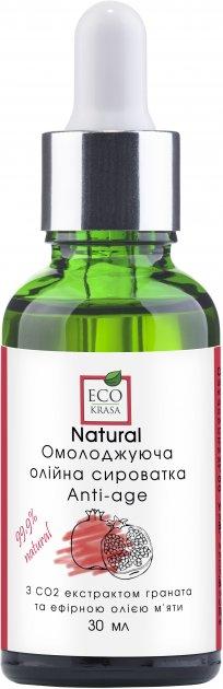 Олійна сироватка для обличчя EcoKrasa Anti-age Омолоджувальна 30 мл (4820209080414) - зображення 1