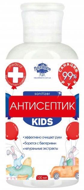 Антисептик для рук Naturalissimo дитячий 100 мл (2000000019789) - зображення 1