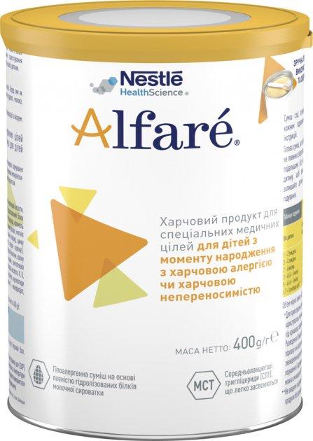 Пищевой продукт для специальных медицинских целей для детей с момента рождения с пищевой аллергией или пищевой непереносимостью Alfare 400 г (7613034815965) - изображение 1