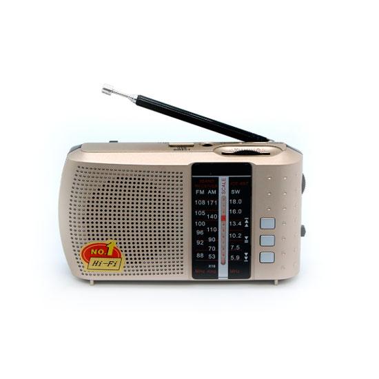 Карманный радиоприемник ICF-8 Golon T-SH30964 - изображение 1