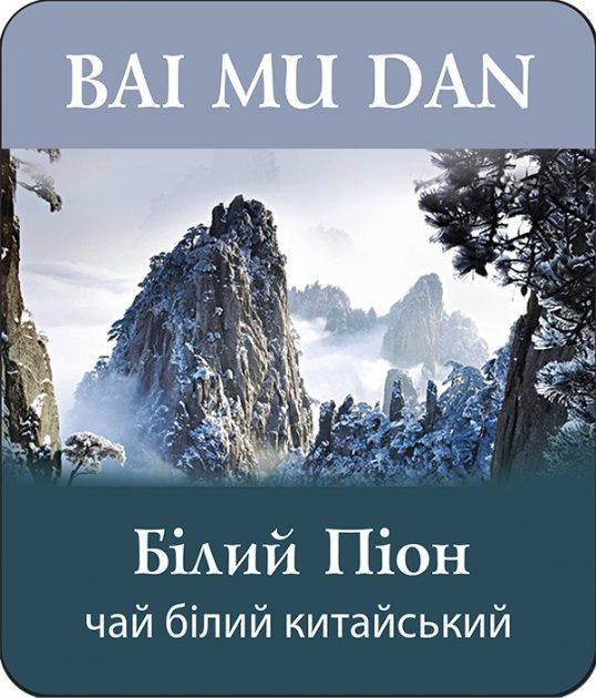 Чай белый листовой Lovare Bai Mu Dan 50 г (4820198873905) - изображение 1