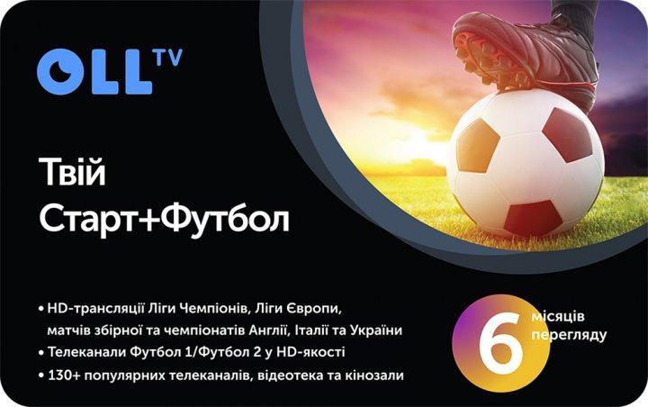 OLL.TV Стартовый пакет «Старт + Футбол 180» на 6 месяцев (скретч-карточка) (4820217350134) - изображение 1