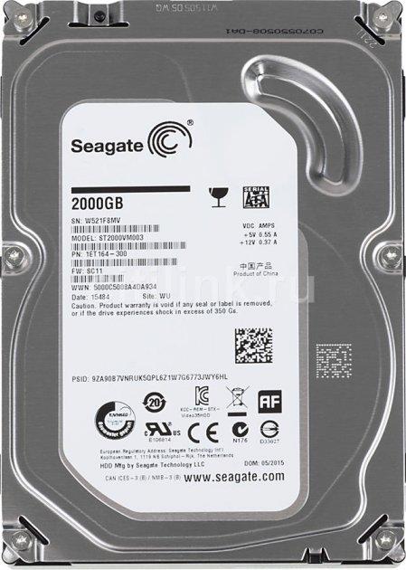 Жорсткий диск 2TB Seagate Pipeline 5900rpm 64MB 3.5 SATA III (ST2000VM003) - зображення 1