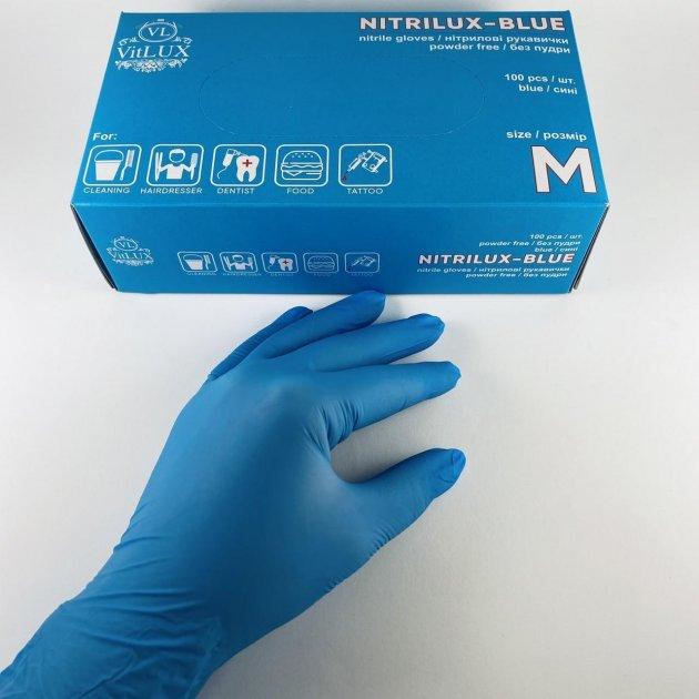 Перчатки медицинские нитриловые смотровые VitLux голубые (уп 100шт 50пар) размер S (10580) - изображение 1
