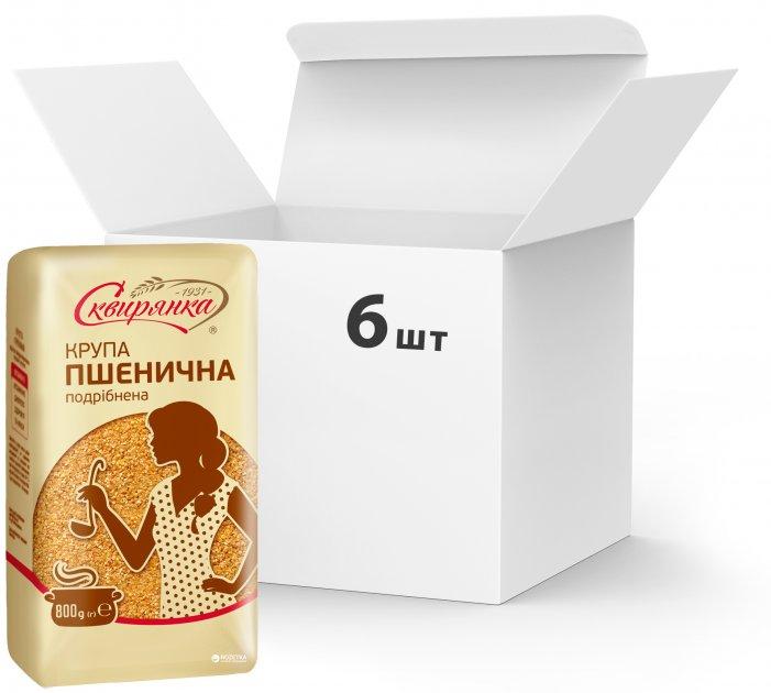 Упаковка крупы из мягкой пшеницы измельченной шлифованной Сквирянка 800 г х 6 шт (4820006018962) - изображение 1