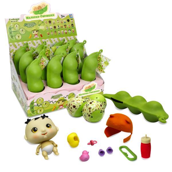 Игрушка-сюрприз для коллекционирования Pea Pod Babies Малыши-горошки - изображение 1