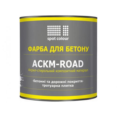 купить желтую краску по бетону