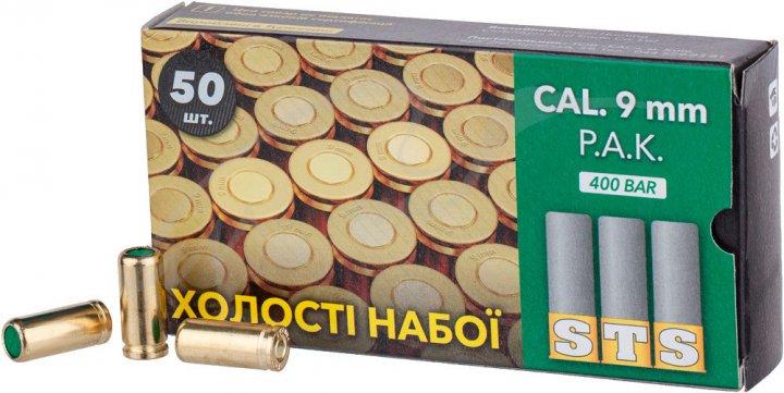 Патрони холості STS калібр 9 мм P. A. (пістолетні) - зображення 1