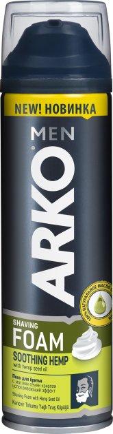 Пена для бритья ARKO с маслом семян конопли 200 мл (8690506512033) - изображение 1