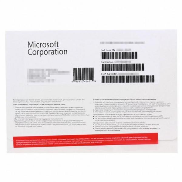 ПО для сервера Microsoft Windows Server Standart 2016 x64 Russian 16 Core DVD (P73-07122) - изображение 1