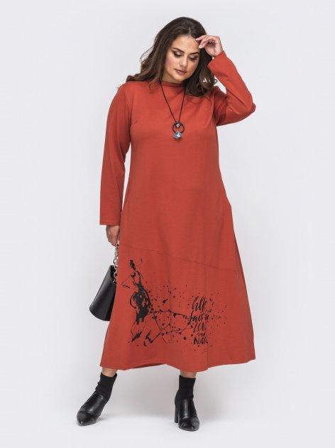 Платье Dressa 50994 50-52 Терракотовое (2000405647525_D) - изображение 1
