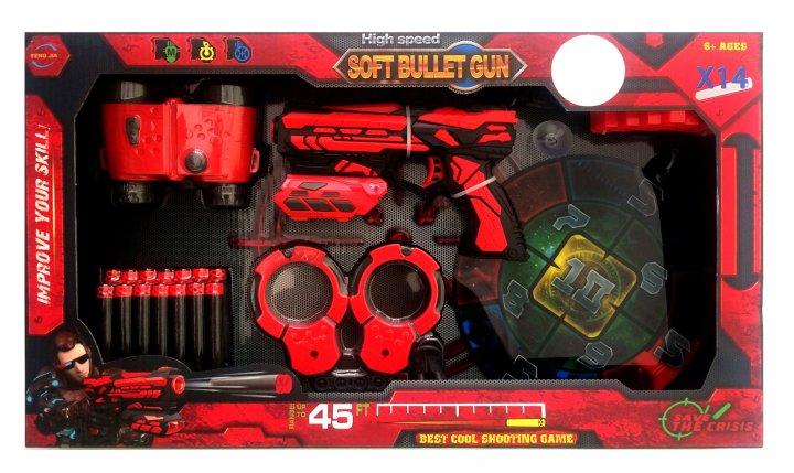 Игрушечное оружие Qunxing Пистолет (FJ012) (4812501165586) - изображение 1