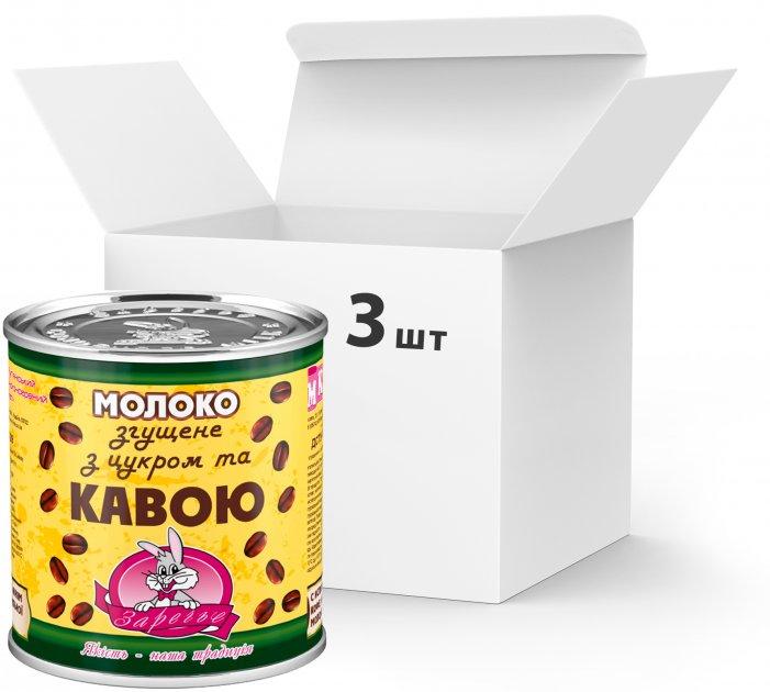 Упаковка молока сгущенного Заречье с сахаром и кофе 7% 370 г х 3 шт (4820001076844) - изображение 1