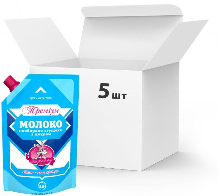 Упаковка молока сгущенного цельного Заречье Премиум с сахаром 8.5% 270 г х 5 шт (4820001076899) - изображение 1