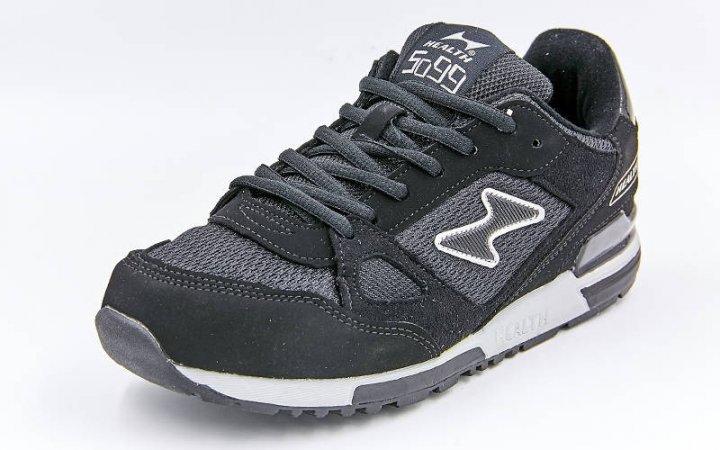 Кроссовки черные (Размер 43) 5088S-1 - изображение 1