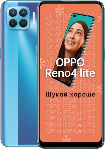 Мобільний телефон OPPO Reno4 Lite 8/128GB Blue - зображення 1