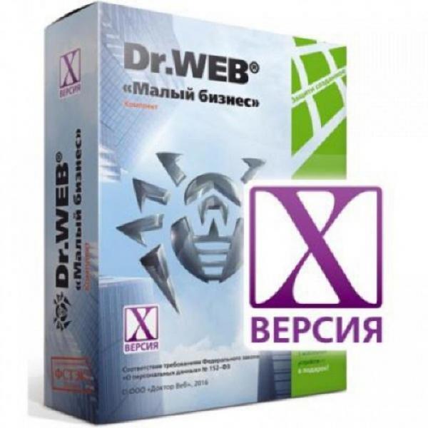 Антивирус Dr. Web Малый бизнес NEW версия 10 5ПК/5моб. на 1 год (KBW-BC-12M-5-A3) - изображение 1