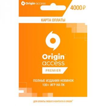 EA Origin Access Premier 12 місяців 4000 RU для ПК (електронний ключ у конверті)