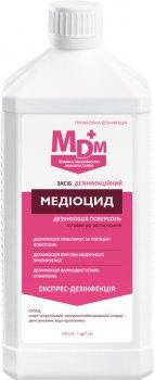 Засіб для знезараження поверхонь MDM Медіоцид 1 л (4820180110131)